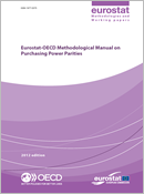 2012 PPP Manual Cover